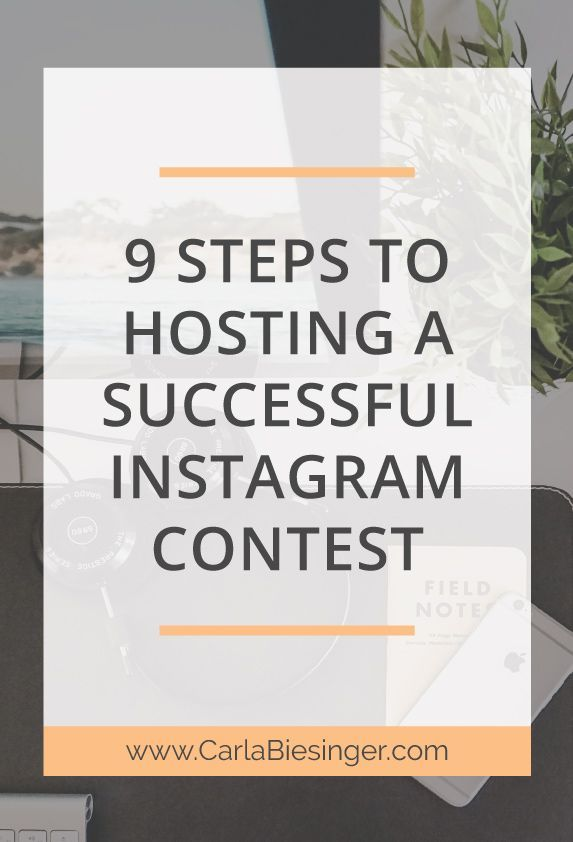 Running an Instagram photo contest, (shoutout contest), or a giveaway can really help you improve your engagement and gain you new followers! Check out the 9 steps involved when hosting your own contest, and get the exact examples I use to run my own successful contests, including posts, captions, and the exacts steps to promote it! Click through to read now!