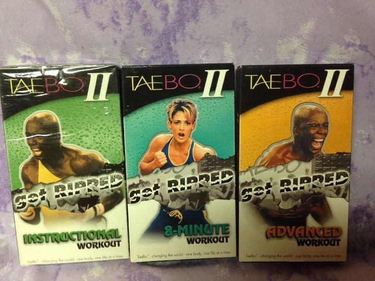 Tae Bo II 2 Get Ripped VHS Workout Lot Instructional Workout Advanced 8 Minute