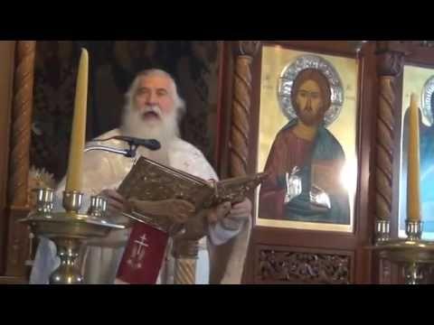 Πατέρας Ελπίδιος - Ικεσία Πρίν τον Οικουμενικό Πόλεμο - YouTube