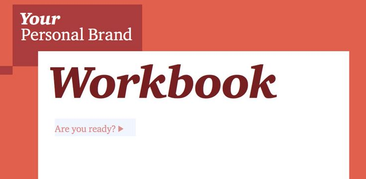 The Absolute Best Way to Figure Out Your Personal Brand: We just discovered an amazing workbook from PricewaterhouseCoopers (PwC) that makes everything a lot more clear (and a lot more enjoyable).