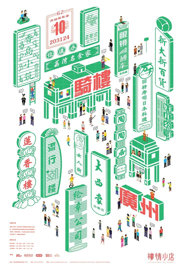 Calendar Typography Map : Best ideas about chinese calendar on pinterest