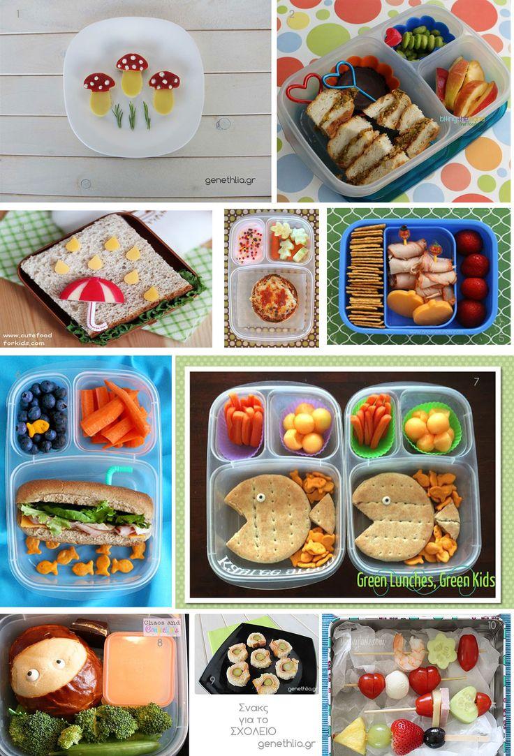 10 school lunch ideas for kids food inspiration. Black Bedroom Furniture Sets. Home Design Ideas