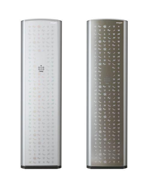 2010 LG Whisen Air-conditioner.  A.mendini collaboration