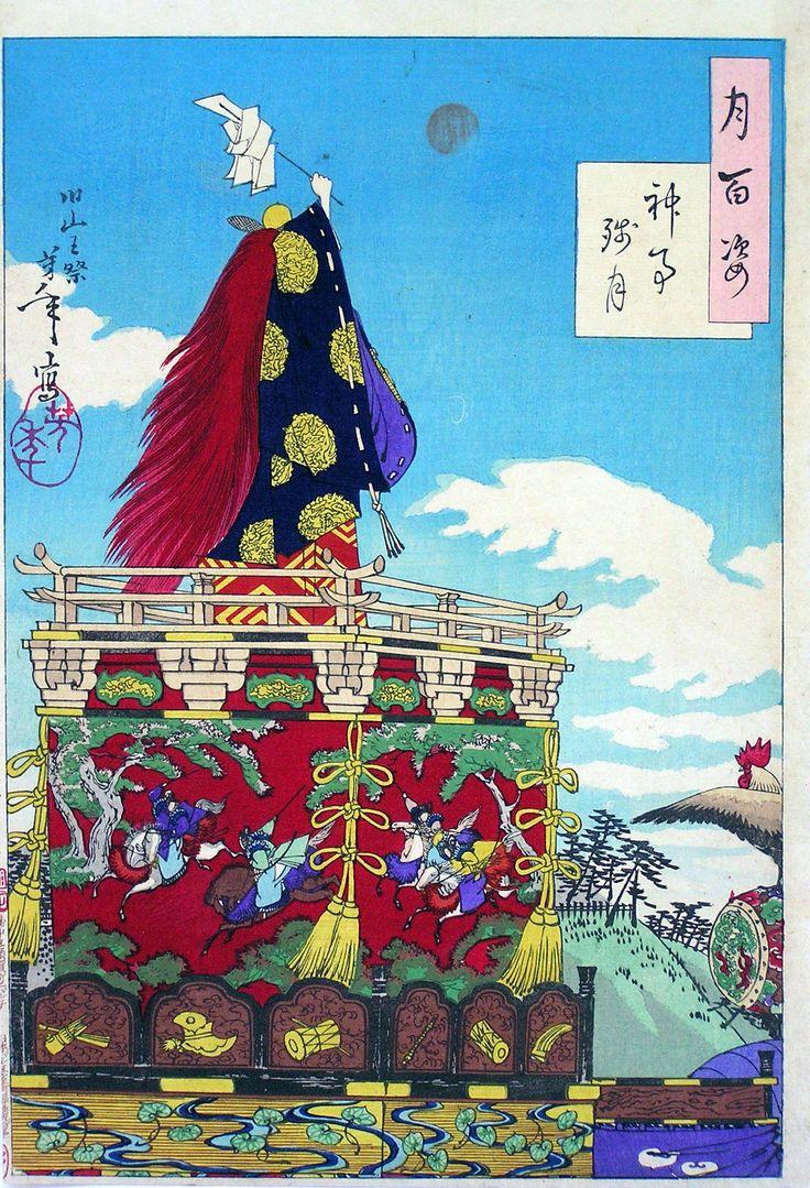 Японский художник Цукиока Ёситоси (1839 - 1892): philologist