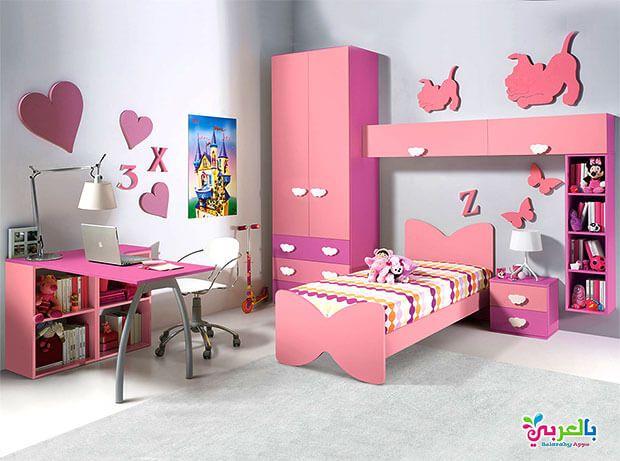 ديكورات غرف نوم بنات بسيطة تصاميم مودرن 2020 In 2020 Modern Kids Bedroom Furniture Kids Room Furniture Kids Bedroom Furniture