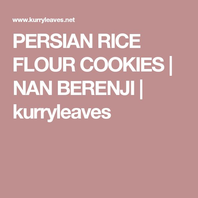 Easy rice flour cookie recipes