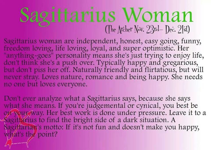 sagittarius men and dating