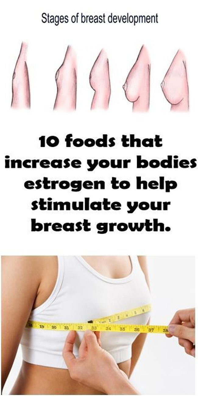 How to increase breasts With the help of exercises