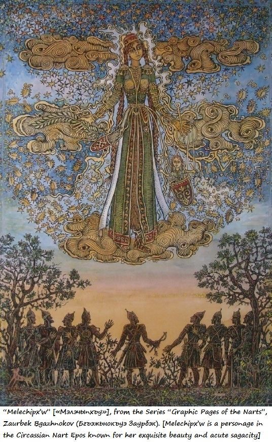 Melechipxw in Circassian Mythology