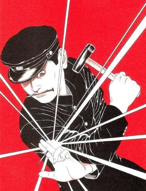 verwardheid: Suehiro Maruo - Inugami Hakase