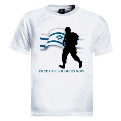 Free Our Soldiers Now Shirt