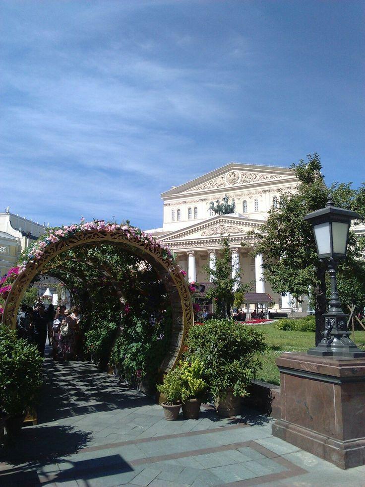 Москва, Большой театр