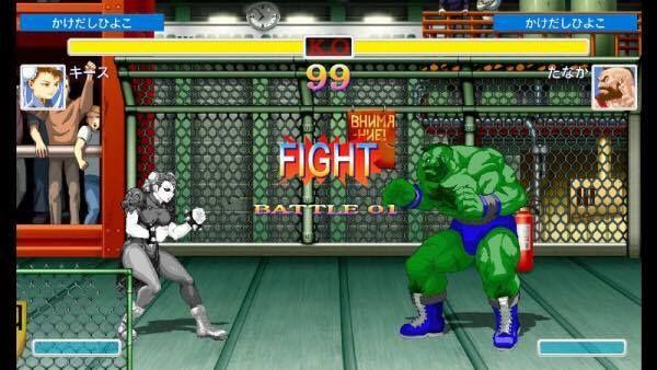 Ultra Street Fighter II – The Final Challengers: nuovi dettagli sulla modalità in prima persona, art gallery e color editor.