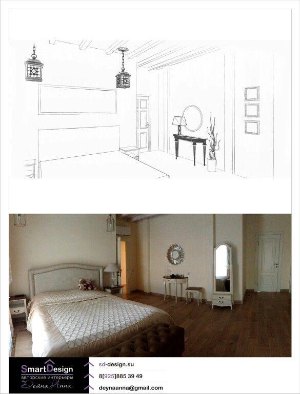 Спальня вид на кровать с эскизом