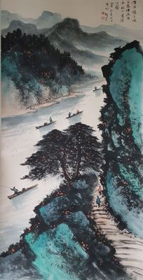 Hand-painted Chinese scroll painting《黎雄才-山水》, China - late 20th century