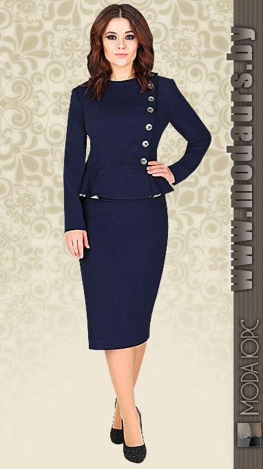 Юбочный костюм от Мода-Юрс.  Купить наши изделия в розницу http://www.modaurs.by/gde_kypit_internet.html   Костюм юбочный (Suit skirt)  модель / model: 2314  размер /size: 48-52   #модаюрс #modaurs #костюм #сюбкой #оптом #мода #fashion #белорусскийтрикотаж #белорусскаяодежда #совместныепокупки