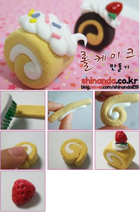 How to make a mini roll cake in fimo or polymer clay.