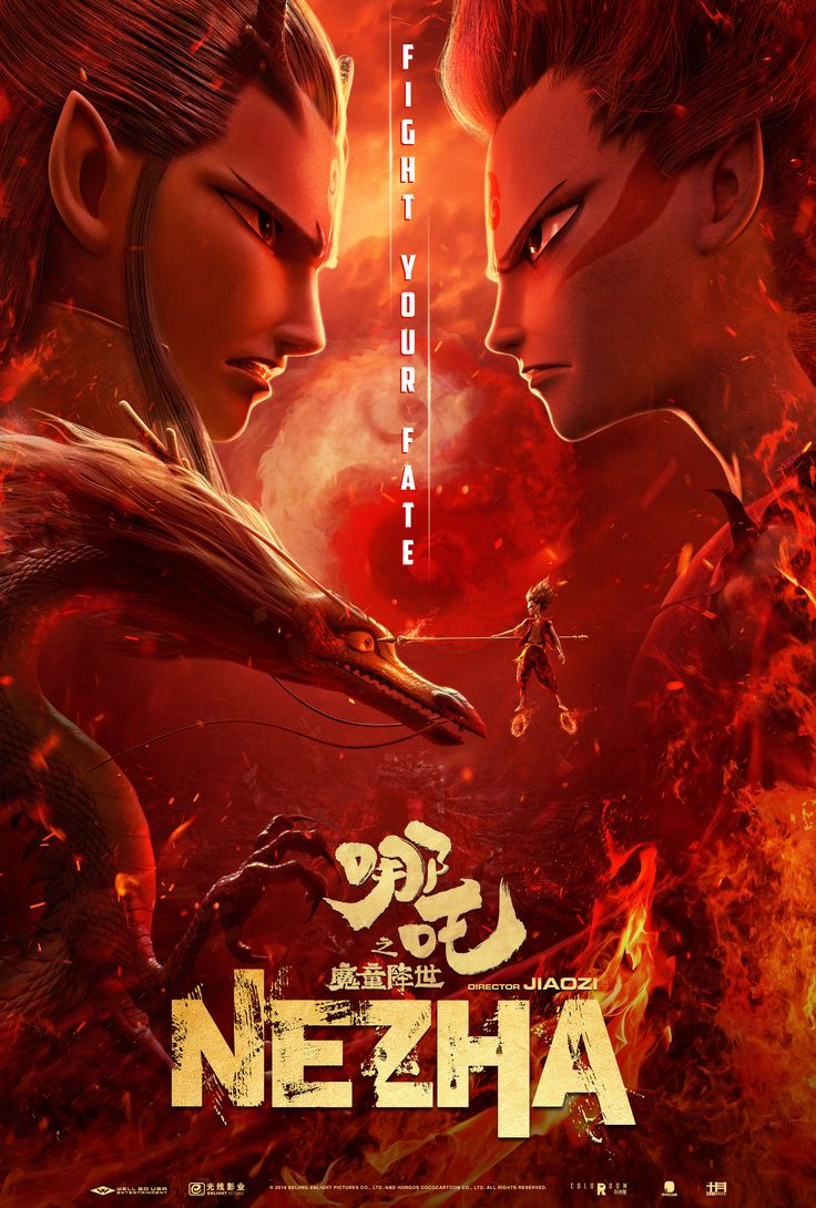 Nezha 3D Movie Review Hd movies download, Animation film