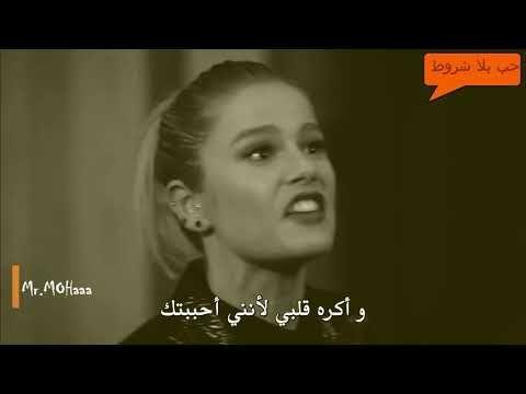 اكره قلبي لانني أحببتك ديلا وكوزغون من مسلسل الغراب Youtube Incoming Call Screenshot