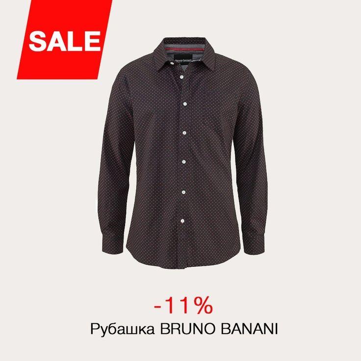 Скидка -11% Рубашка BRUNO BANANI  Номер артикула: 718638263