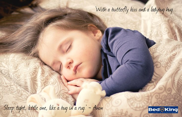Your little bug deserves the very best sleep necessities!