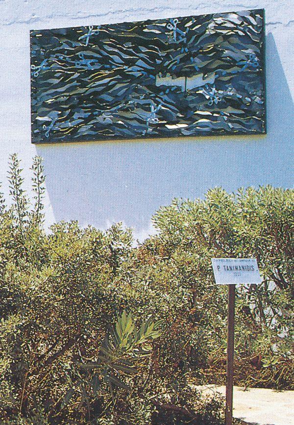 """PANAYIOTIS TANIMANIDIS, """"Scissors in the Mediterranean - Crete"""", 1990"""