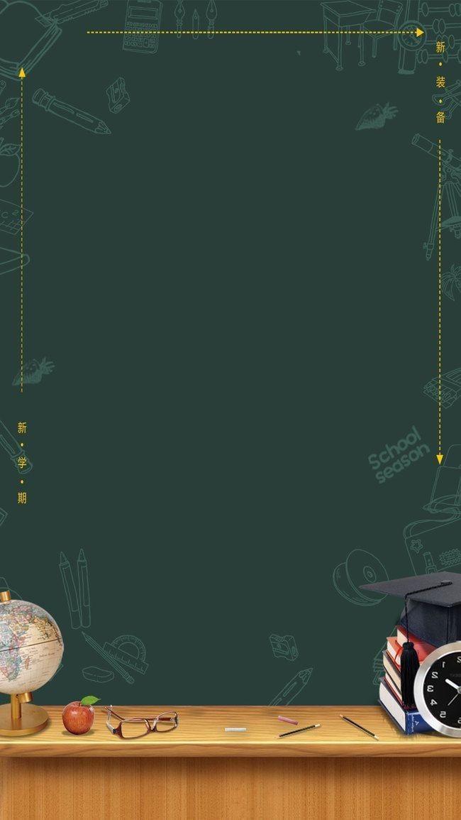 Pin Oleh Amani Di صور للتصميم Papan Tulis Kapur Latar Belakang Kartun Papan Tulis