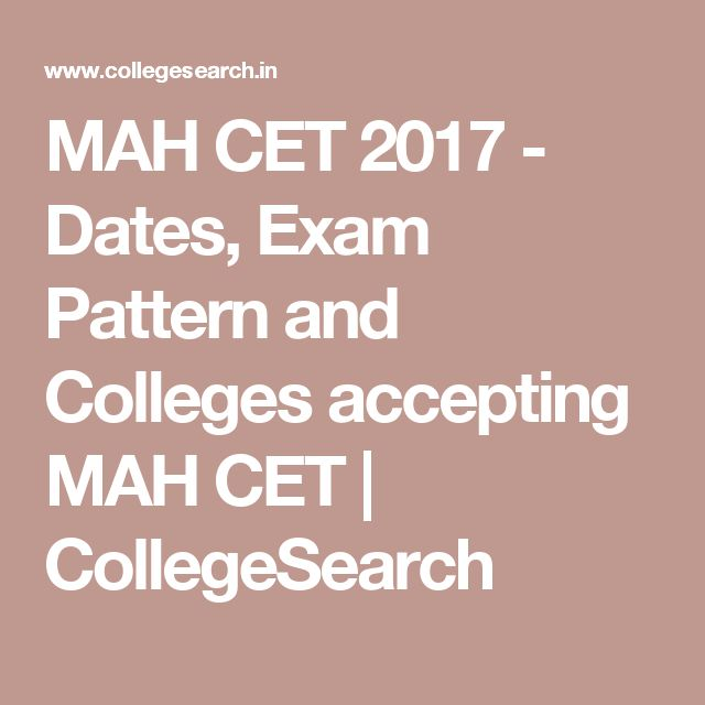 MAH CET 2017 - Dates, Exam Pattern and Colleges accepting MAH CET | CollegeSearch