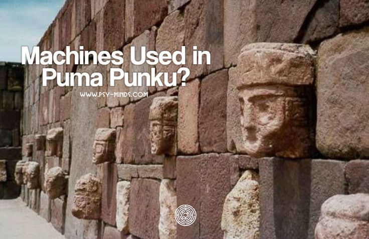 Machines Used in Puma Punku? - @psyminds17
