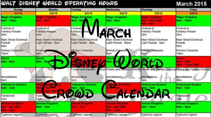 2015 March Disney World crowds calendar, park hours, show schedules, fastpass dates, dining booking dates, best parks Updated February 7, 2015 Spring Break Season! March 2015 and early April 2015 ...