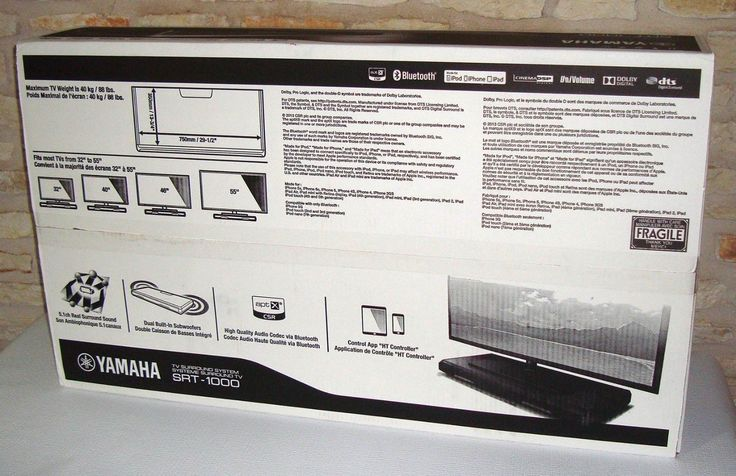 YAMAHA SRT-1000 5.1-CHANNEL TV SURROUND SOUND SYSTEM W/ DUAL BUILT-IN SUBWOOFERS