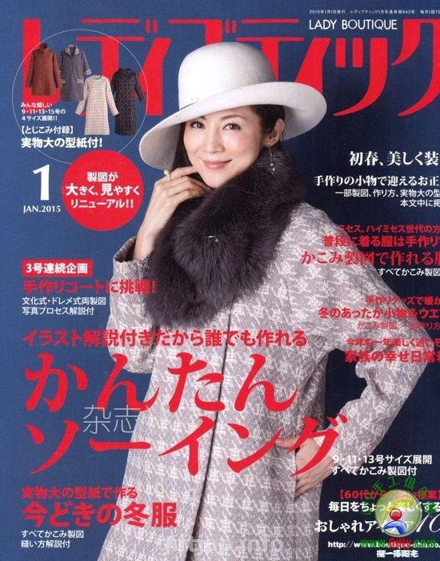 giftjap.info - Shop Online   Japanese book and magazine handicrafts - Lady Boutique 2015-1