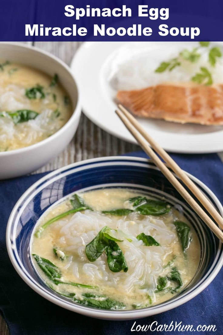Want an easy low carb soup using miracle noodles? Try this tasty spinach egg Miracle Noodle soup that cooks up in less than ten minutes.