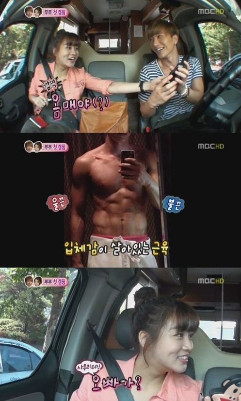 Kang Sora impressed by Leeteuk's body on 'We Got Married'