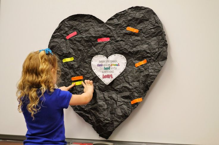 Beginning of the School Year Activity: Be kind because you can't fix a wrinkled heart! Wrinkled Hearts   Freebie!