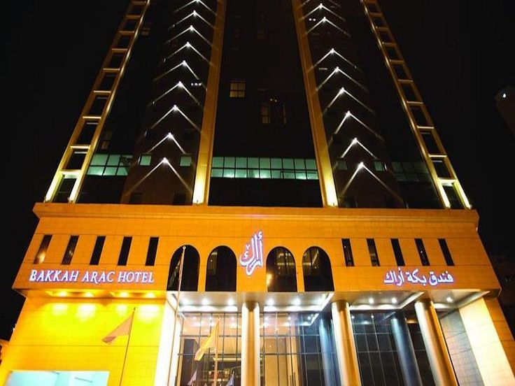 Mecca Hotels Booking: Bakkah ARAC Hotel Ajyad Street Ajyad Mecca Saudi A...