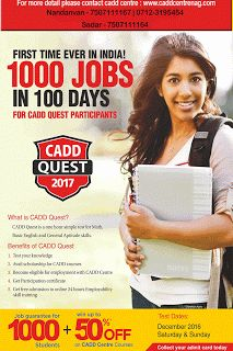 Cadd Centre Nandanvan: HURRY UP!! Last 2 days remaining for CADD QUEST 20...