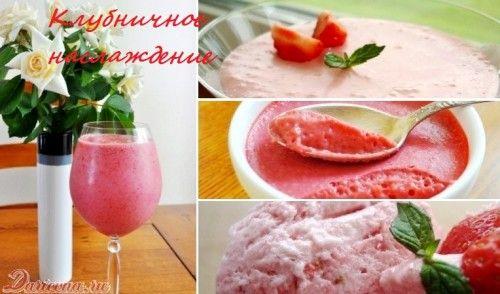 Strawberry Desserts - Best Ideas