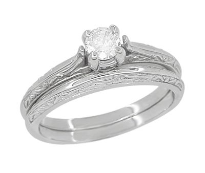 Art Deco Engraved Scrolls Diamond Engagement Ring and Wedding Ring Set in 14 Karat White Gold $1,450.00 http://www.antiquejewelrymall.com/r670.html