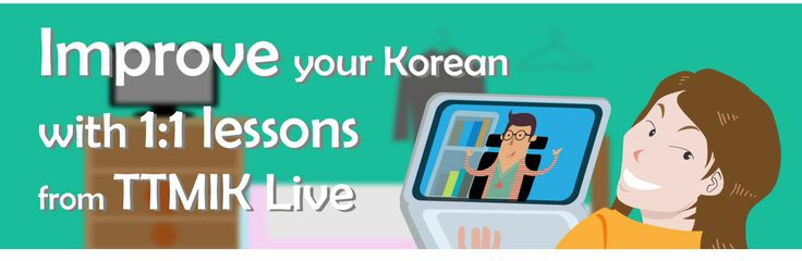TTMIK Live Image for New Letter / Seokjin Jin  I wanted to express a girl who is learning Korean though TTMIK Live (Skype Lesson) and it would be better if she use it in her home. Therefore, I made the background like a normal room. Actually, it looks like my room.