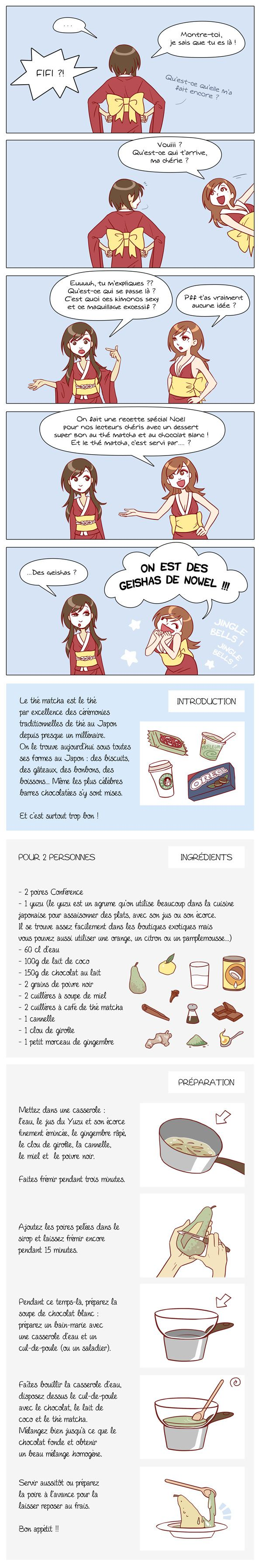 La recette spécial Noël !