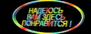 Работа на Круизных Лайнерах Одесса, работа на круизном лайнере вакансии, работа на круизных судах Одесса, агентства по трудоустройству на круизные лайнеры, круизные лайнеры работа Украина, Круизные Компании Одесса, Круизные Лайнеры Работа Форум, Отзывы