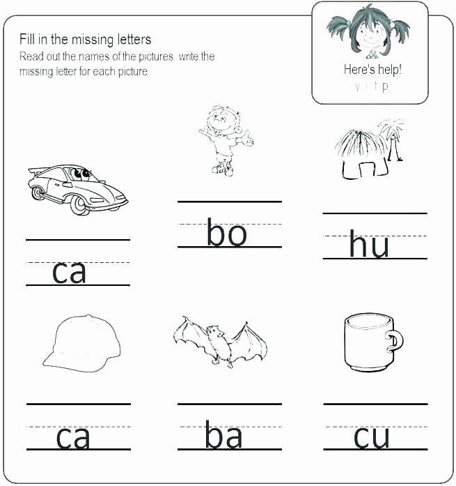 Missing Letter Worksheets For Kindergarten Letter Worksheets For Kids Kindergarten Worksheets Letter Worksheets Letter Worksheets Kindergarten Missing letter worksheet for kids