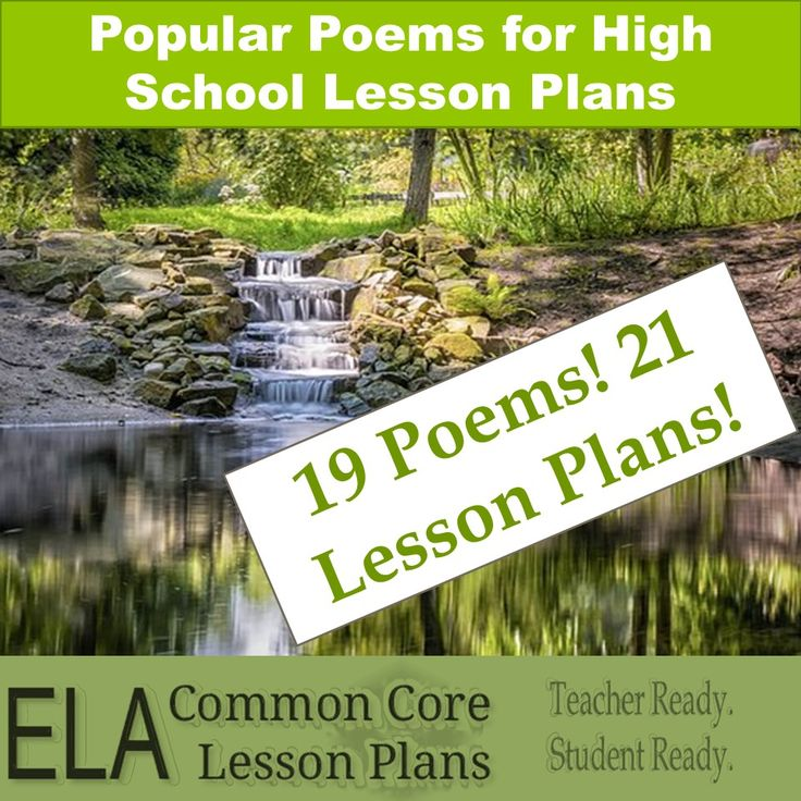 Popular Poems for High School Lesson Plans