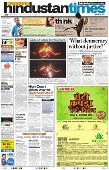 """Hindustan Times (HT) is an Indian English-language daily newspaper founded in 1924 with roots in the Indian independence movement of the period (""""Hindustan"""" being a historical name for India).[2] The newspaper is owned by Rajya Sabha M.P., Shobhana Bhartia.[3][4] It is the flagship publication of HT Media Ltd. Hindustan Times is one of the largest newspapers in India, by circulation"""
