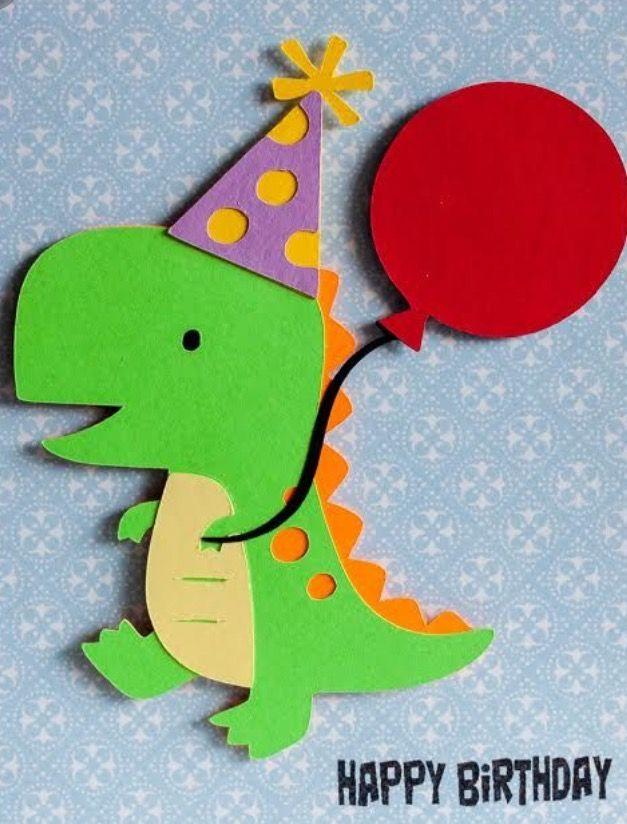 Открытка динозаврик своими руками