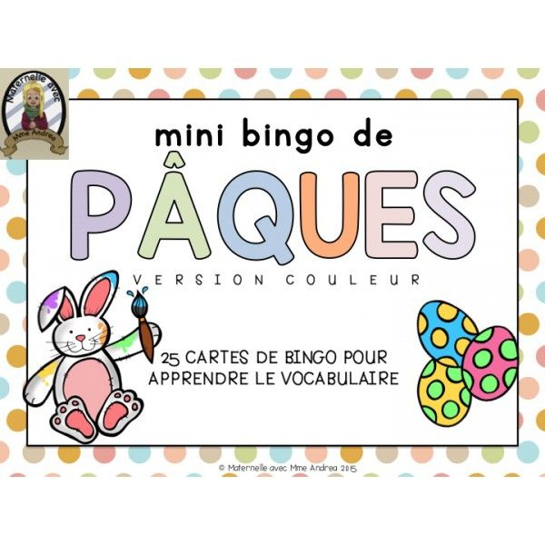 bingo p ques vocabulaire pinterest easter easter bingo et bingo. Black Bedroom Furniture Sets. Home Design Ideas
