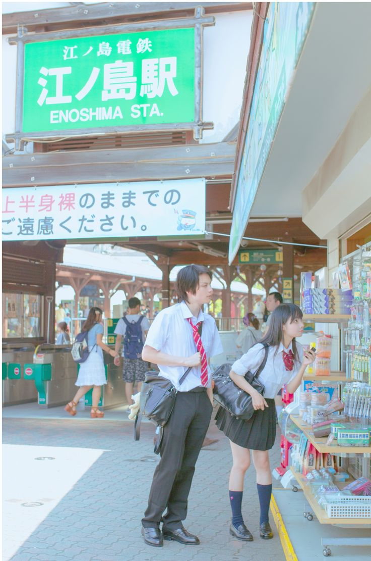 a look into the streets of japan