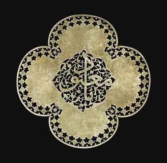 A SAFAVID PIERCED STEEL QUATREFOIL PANEL IRAN, SECOND HALF 17TH OR EARLY 18TH CENTURY