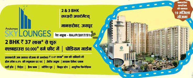 Anukampa Sky Lounges 2 & 3 Bhk Luxury Flats for Sale Mansarovar Ext Jaipur